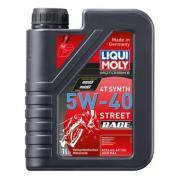Синтетическое моторное масло для мотоциклов Liqui Moly Motorbike 4T Synth 5W-40 Street Race 1л