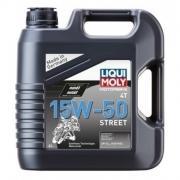 Синтетическое моторное масло для мотоциклов Liqui Moly Motorbike 4T 15W-50 Street 4л