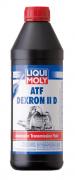 Жидкость для АКПП минеральная Liqui Moly ATF Dexron II D 1л